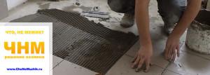 Ремонт ванной комнаты своими руками и как отремонтировать ванную